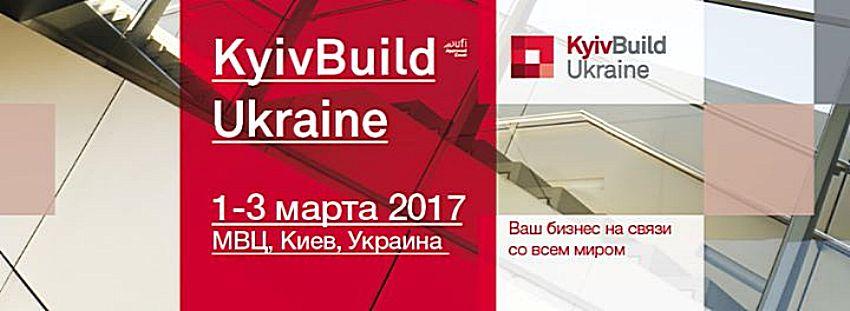 выставка kyivbuild 2017