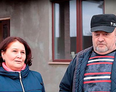 изображение Наталия и Олег