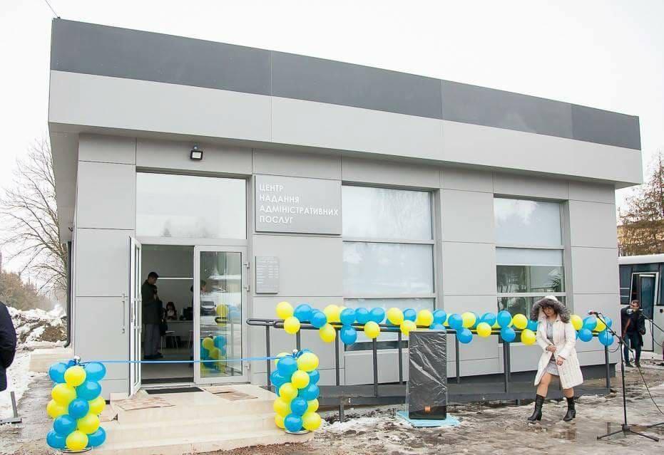 изображение (Русский) Первый энергоэффективный ЦПАУ в Украине