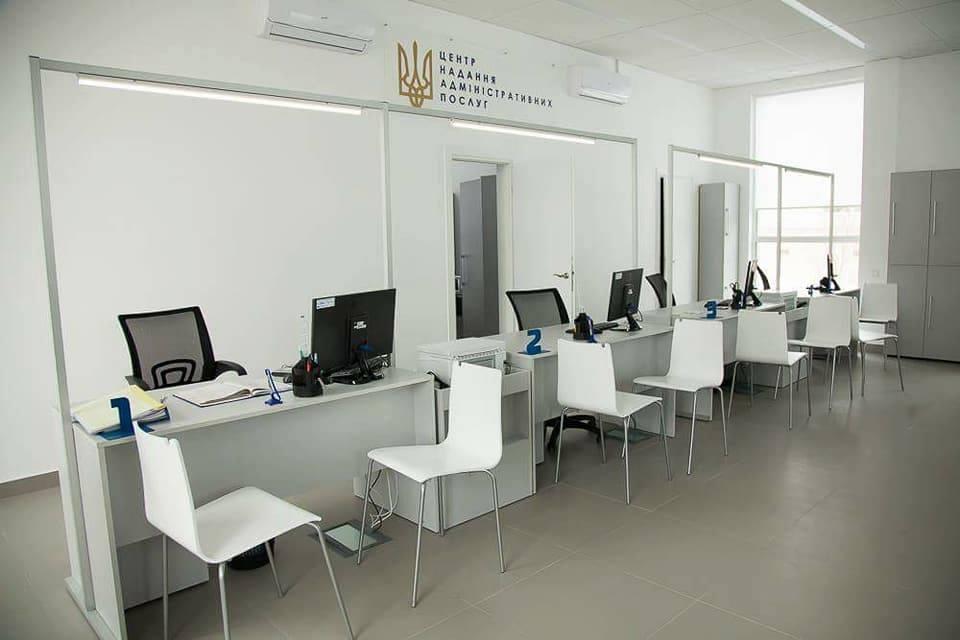 Центр Предоставления Административных Услуг