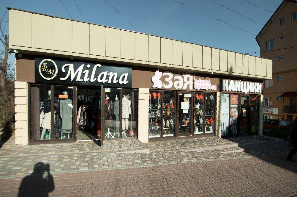 изображение Shops in Truskavets 1