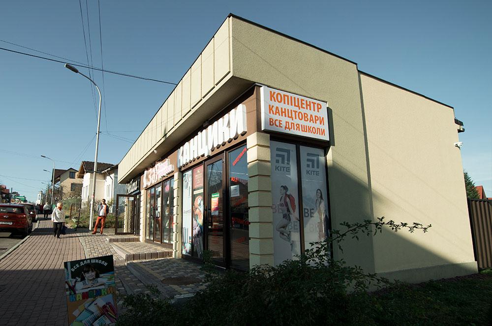 изображение Shops in Truskavets 3
